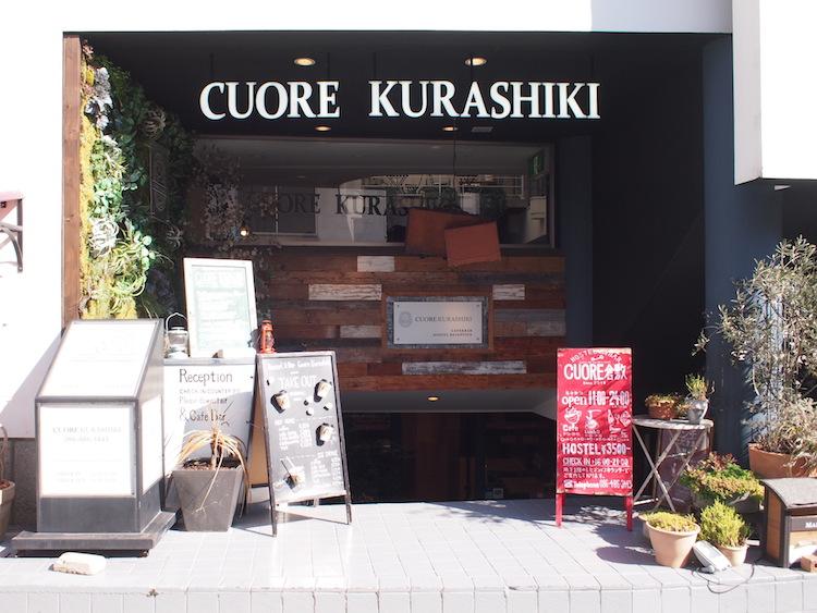 CUORE KURASHIKI