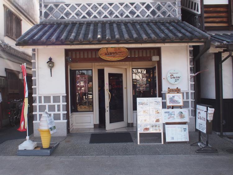 レストラン スワン