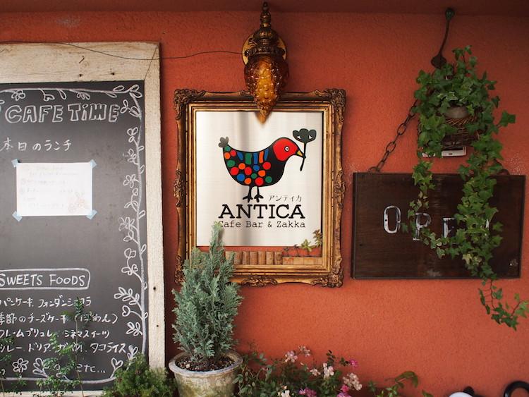 Cafe Bar&Zakka ANTICAアンティカ