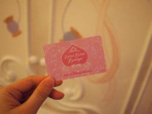 ビビディバビディブティックのカード