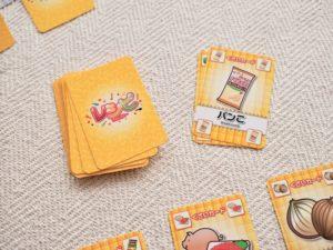 カードゲームレシピの遊び方