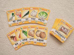 カードゲームレシピの遊び方の具材カード